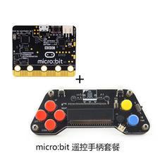 micro:bit gamepad 遥控手柄 基础套餐