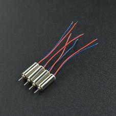 直流电机-4PCS 空心杯电机(4*12mm)