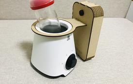 热奶器小助手