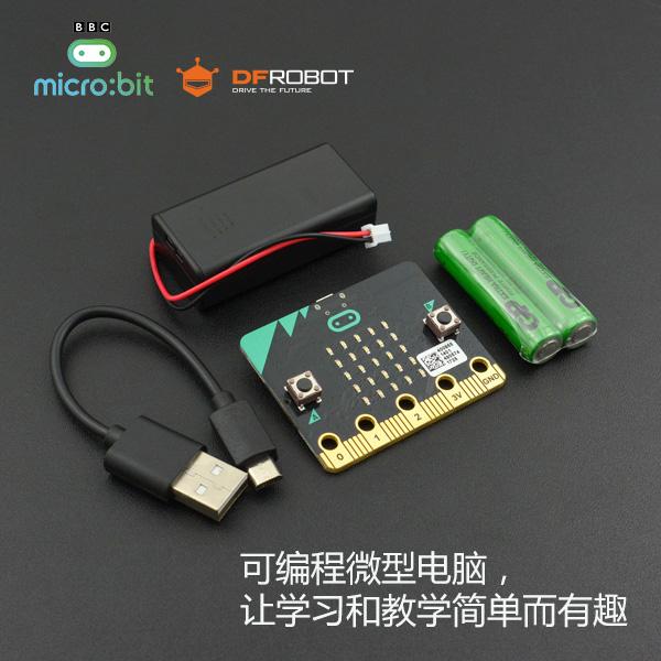 micro:bit Go 基础套装(含电池盒与数据线)