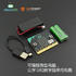 Micro:bit物联网浇花(完整版)