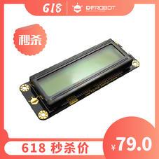 Gravity: I2C LCD1602 RGB彩色背光液晶...