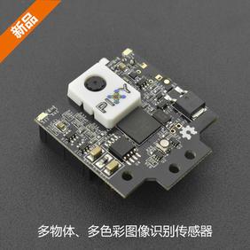 DFRobot品牌推荐-Pixy 2代 CMUcam5 开源图像识别传感器