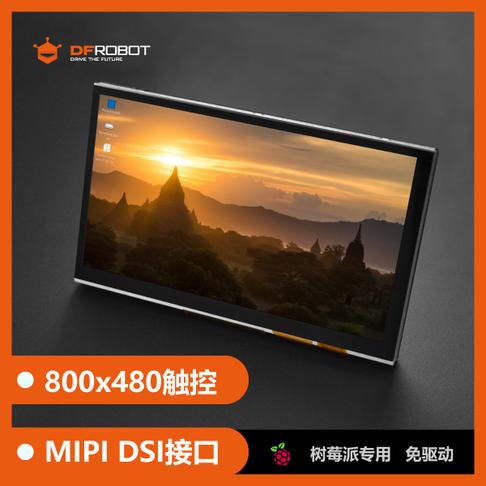 """7"""" 800x480 TFT 树莓派 DSI 电容触摸屏 (V1.0)"""