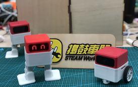 Pando表情人型机器人 蓝牙人型版 OTTO
