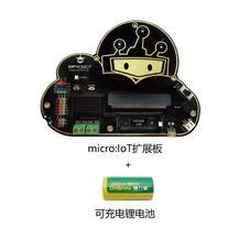 全部商品-micro:IoT扩展板套餐含可充电锂电池