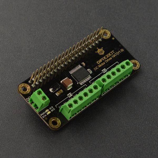 树莓派直流电机扩展板