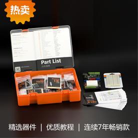 DFRobot创客商城热卖推荐Arduino入门套件