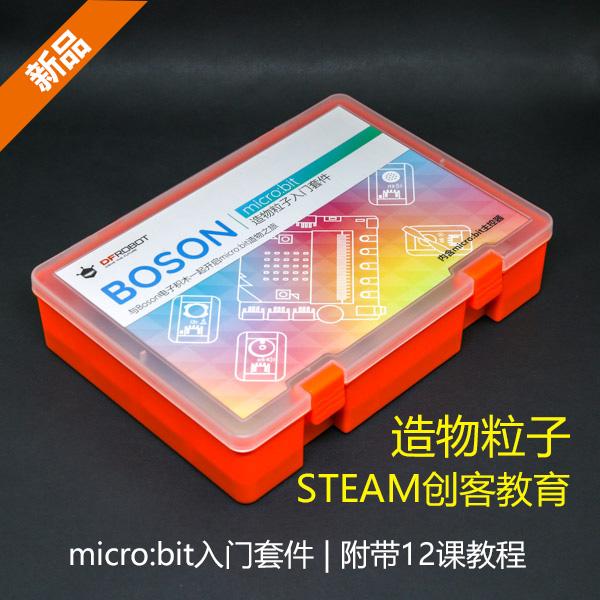 Arduino學習套件熱賣推薦-micro:bit造物粒子入門套件