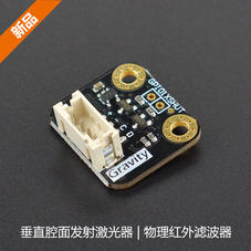 Gravity: VL53L0X ToF 激光测距传感器