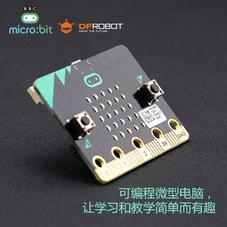 全部商品-micro:bit 编程入门开发板