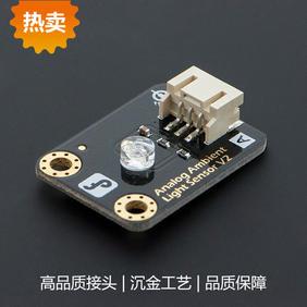 DFRobot热卖推荐-Gravity:模拟环境光线传感器(Arduino兼容)