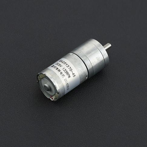 金属直流减速电机(6V 133RPM 4.5kg.cm)
