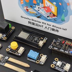 DFRobot创客教育-Gravity:阿里云IoT 入门套件