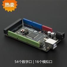DFRduino Mega2560 V3.0控制器 (3D打...