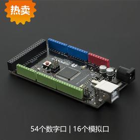 DFRduino Mega2560 V3.0控制器 (3D打印主控)