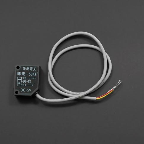 3-50cm 红外数字避障传感器