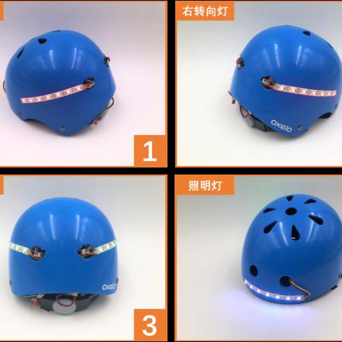 《来吧,一起创客》配套案例:体感骑行转向帽