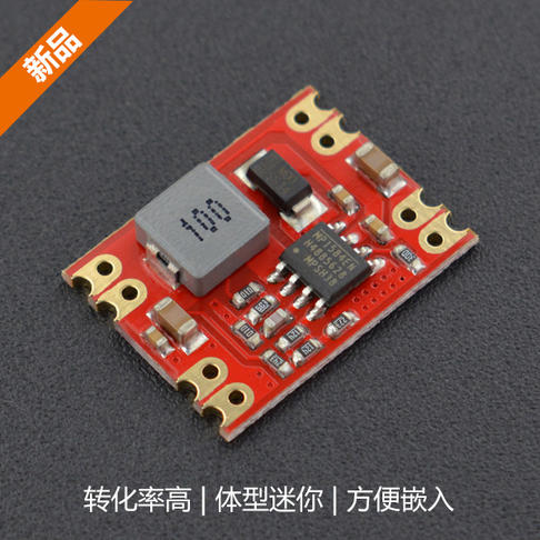 DC-DC降压电源模块5.5~28V转3.3V3A
