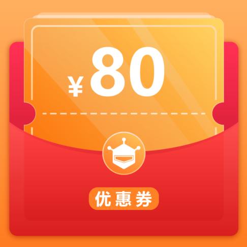 微信群内会员专属优惠券3
