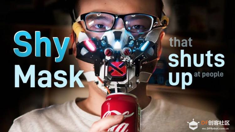 DFRobot创客社区热门项目自制一个害羞的口罩 见人就闭嘴