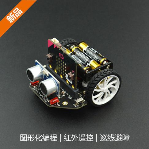 麦昆: micro:bit教育机器人 V2.0