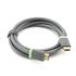 HDMI高清数据线 0.75M