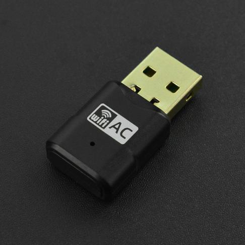 USB双频无线网卡