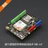 SIM7000E Arduino NB-IoT/LTE/GPRS 扩展板