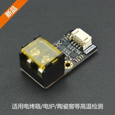 温/湿度传感器-Gravity: 数字铠装K型高温传感器 800℃