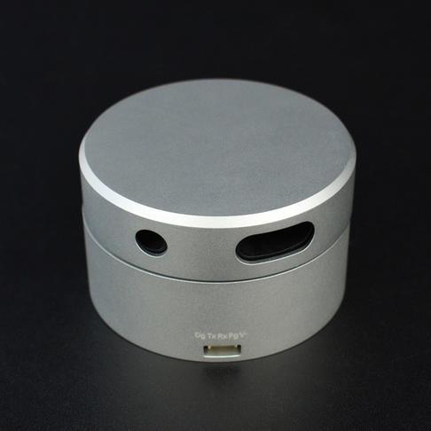 LiDAR C0602 360°激光雷达测距套件 (8m)