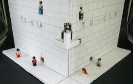 《来吧,一起创客》配套案例:校园智能一体走廊