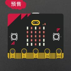新品-預售!micro:bit V2 編程入門開發板