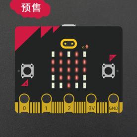 DFRobot创客商城新品推荐预售!micro:bit V2 编程入门开发板
