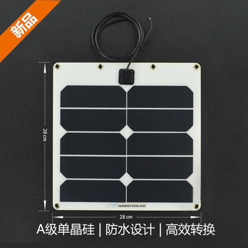 半柔性太阳能电池板 (5V@2A)