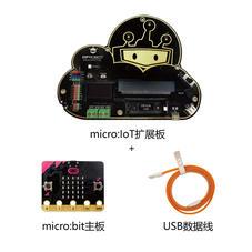 套餐组合-micro:IoT扩展板套餐(含micro:bit主板USB...