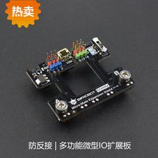 micro:bit扩展板-micro:Mate—最小的micro:bit多功能I/O扩...