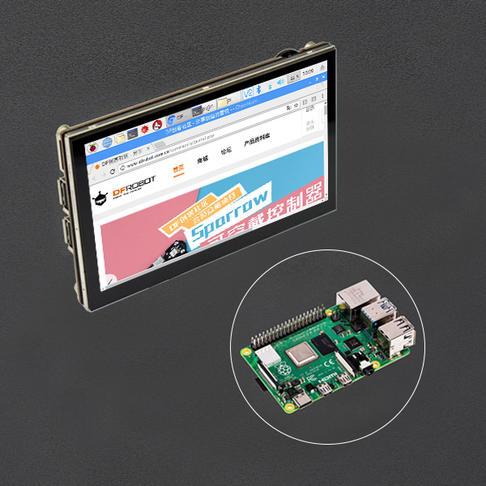 树莓派4代B型4GB 带5''TFT树莓派电容式触摸屏