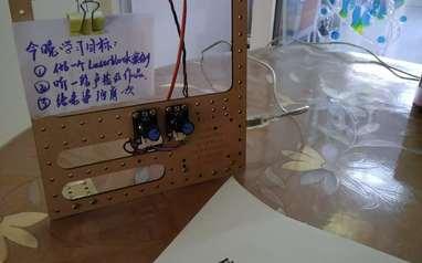 laserblock-04-学习台灯
