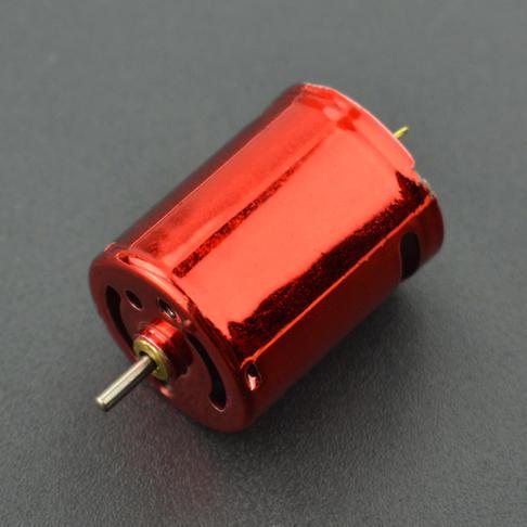 高速双向直流电机11.1V 70000rmp(红色)