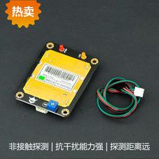 加速度/姿態傳感器-微波運動傳感器