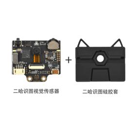 DFRobot热卖推荐-Gravity: 二哈识图(HuskyLens)AI 视觉传感器 基础套餐