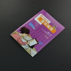 全部商品-《Scratch趣味编程(高级下册)》Mind+版