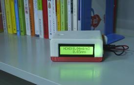 居家神器——甲醛检测仪